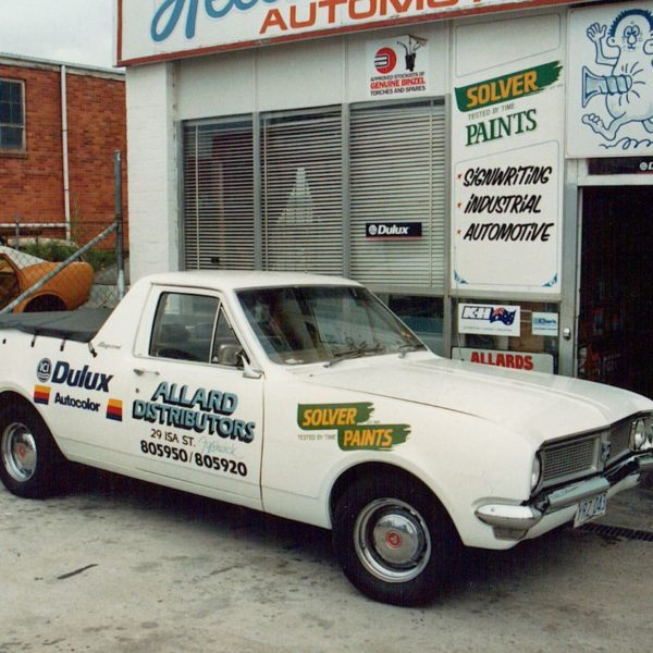 Image of old Holden ute at Allard Paint Distributors (circa. 70s)