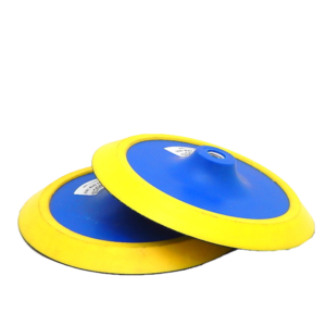 image of 8 inch back up disc